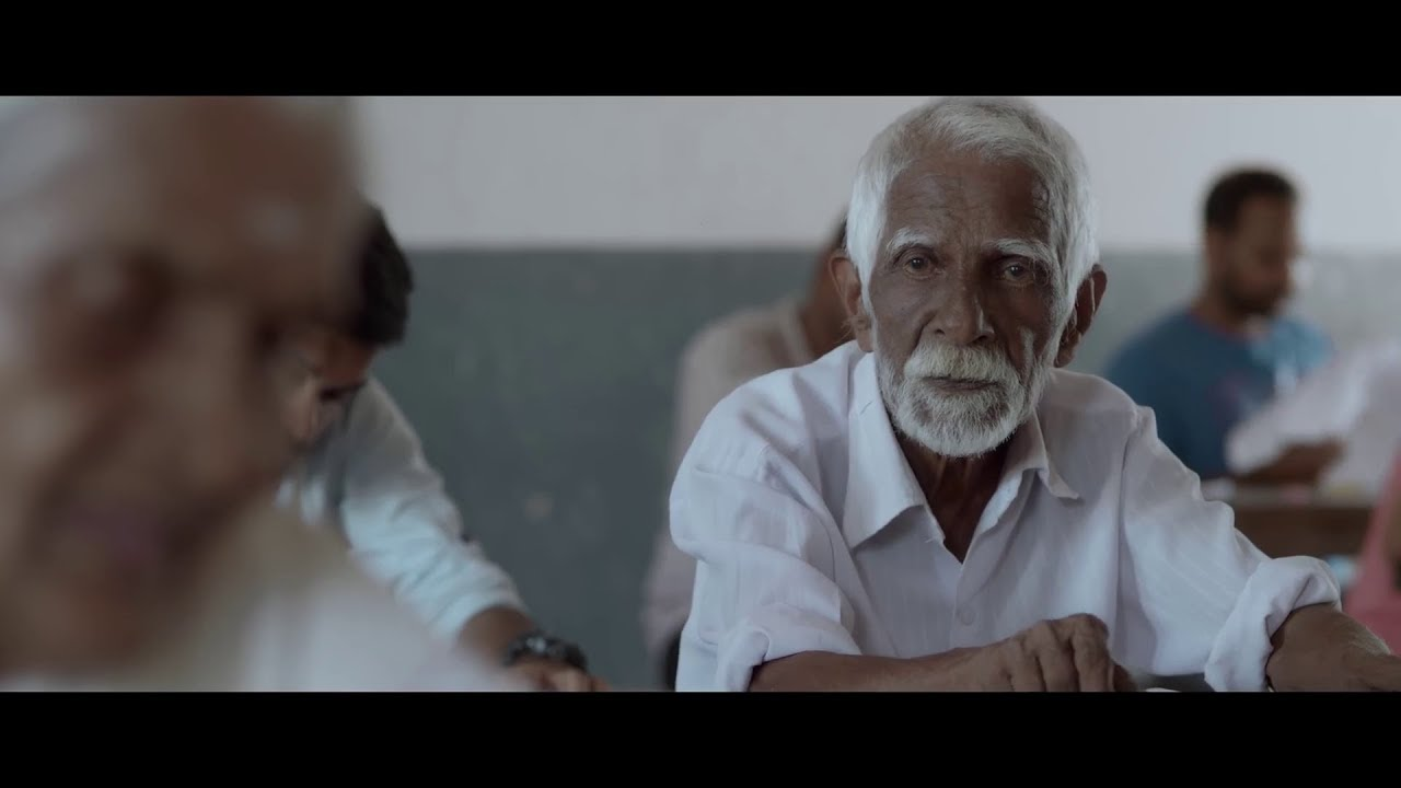 Payyannur Eye Foundation || Rostro Entertainments