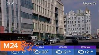 Смотреть видео Синоптики рассказали, надолго ли пришло тепло - Москва 24 онлайн
