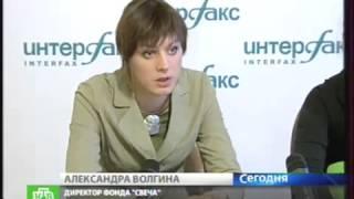 ВИЧ инфицированные вне закона    НТВ Ru(Представители общественных организаций рассказали, как обстоят дела с распространением СПИДа и с какими..., 2014-04-14T15:18:49.000Z)