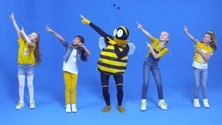 Lichterkinder  Guck mal diese Biene da (Offizielles Tanzvideo)  Kinderlied zum Tanzen und Bewegen