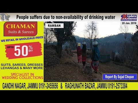 Jammu Kashmir News Round Up 20 Jan 2018