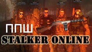 STALKER ONLINE Где найти ППШ ответ-Военный полиго