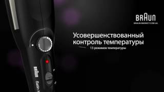 Выпрямитель для волос Braun ST 310 ES1 - видео обзор