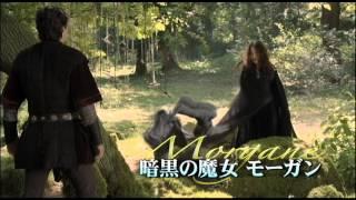 CAMELOT~禁断の王城~ 第7話