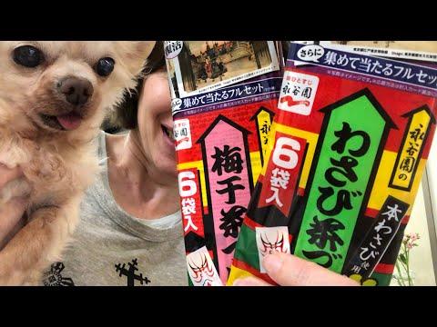 What To Buy at the Supermarket - Furikake & Ochazuke