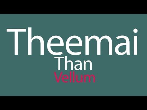 Theemai Than Vellum (Thani Oruvan) Lyric...
