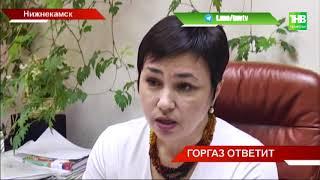 Нарушения в работе Горгаза Нижнекамска: не обслуживают импортные котлы и не проводят инструктаж