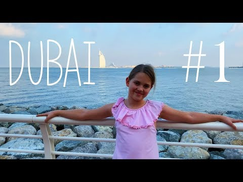 Dubai Urlaub 1 - Palmeninsel Jumeirah, Ski Dubai, Dubai Mall, Flughafen DWC, Dream Palace Hotel
