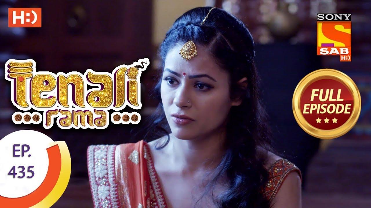 Tenali Rama - Ep 435 - Full Episode - 4th March, 2019