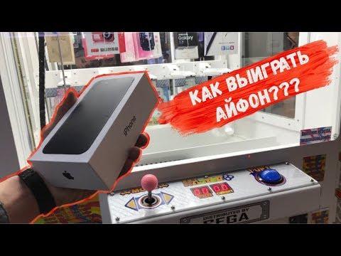 Игровые аппараты