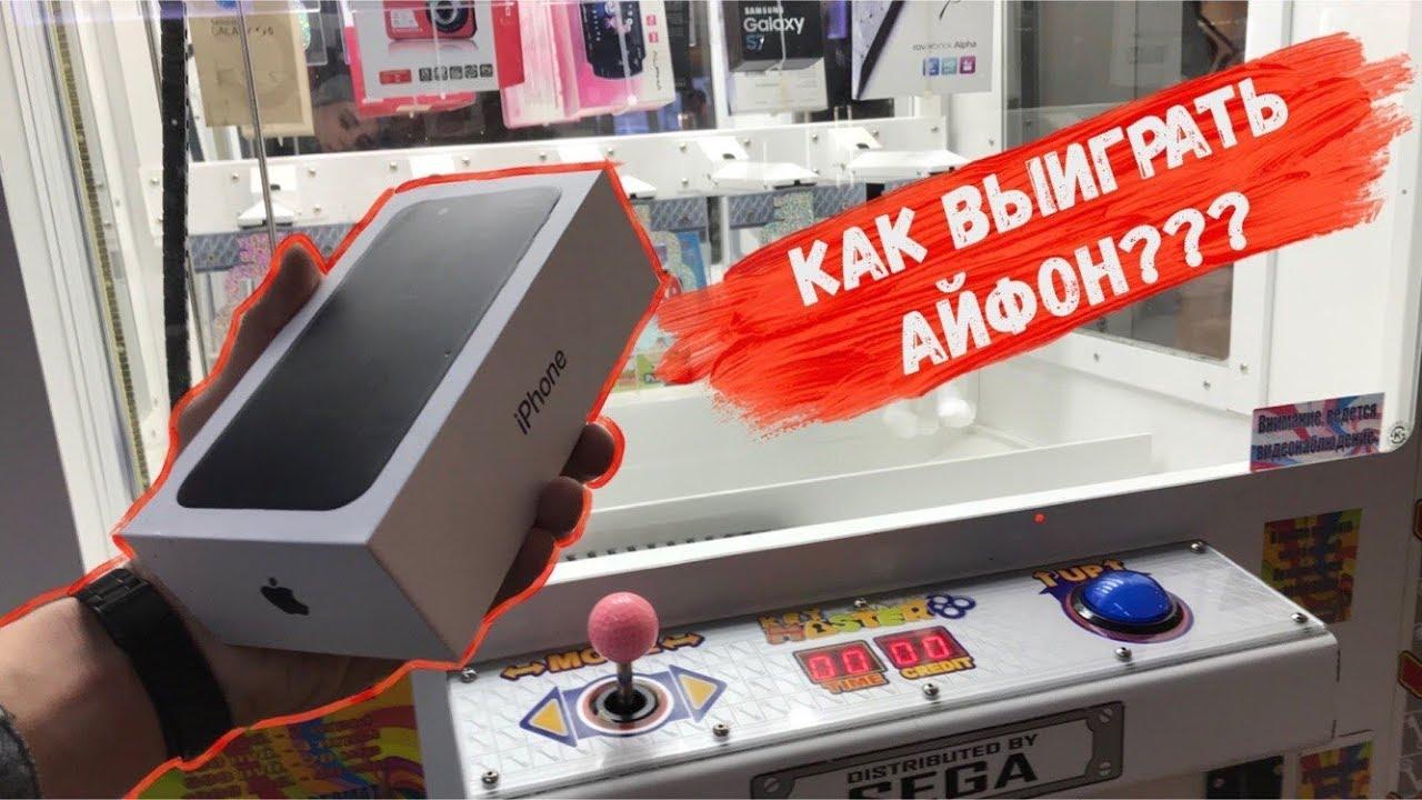 игровые автоматы в самаре телефоны
