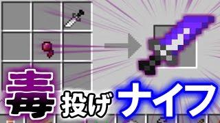 無駄にダンジョン頑張る回。前回と今回と割と使わない武器を作ってしまった。 チャンネル登録よろしくお願いします!→http://goo.gl/s4JwJc ---------...