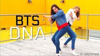 [DANCE COVER] BTS (방탄소년단) - DNA