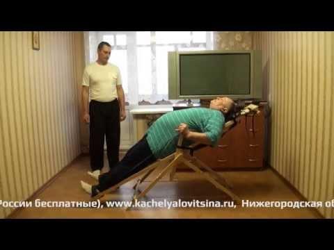 Норбеков - суставная гимнастика (полная версия)