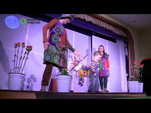 Первый спектакль беби-театра «Топотушки» для малышей поставили в «Теремке»
