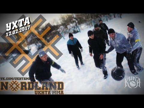 Кила в Ухте. Ватага Nordland (12.02.2017)