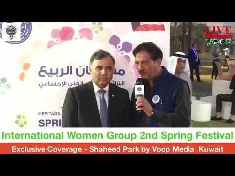 IWG spring festival Ambassador of Pakistan to Kuwait comments