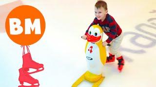 ВМ: Дети катаются на коньках | Children skating(Сегодня Ваня и Маруся катаются на коньках! Привет, ребята! Мы родные брат Ваня и сестра Маруся. Ване сейчас..., 2016-02-08T18:48:35.000Z)