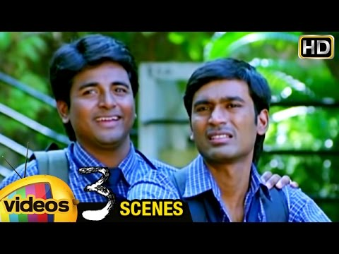 Dhanush and Sivakarthikeyan Doing Crazy Things for Shruti Haasan | 3 Telugu Movie Scenes | Anirudh