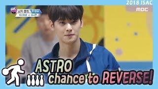 Idol Star Athletics Championship 아이돌스타 선수권대회 2부 ASTRO Bring a chance