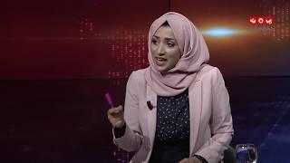 حال المعلمين في مناطق سطرة الحوثي انطلاقا من قضية المعلم فيصل الريمي    حديث المساء