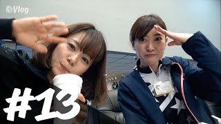 プロボウラーの櫻井眞利子が日々の出来事をお届けする『Mariko Vlogs』 ...