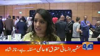 Geo Headlines 08 AM | Kashmir Insani Huqooq Ka Aalmi Masla Hai | 11th September 2019