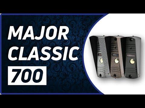 Classic Major вызывная панель домофона, видеодомофона