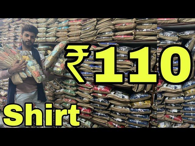 शर्ट के सबसे बड़े होलसेलर | BRANDED SHIRTS MANUFACTURER | GANDHINAGAR SHIRT FACTORY | SHIRT MARKET