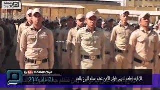 مصر العربية | الإدارة العامة لتدريب قوات الأمن تنظم حملة للتبرع بالدم