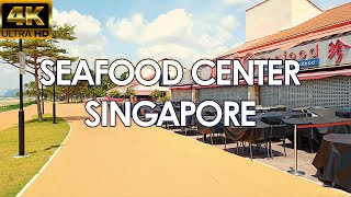 East Coast Seafood Centre Singapore Walking Tour March 2020 新加坡东海岸海鲜中心 徒步之旅 2020年3月