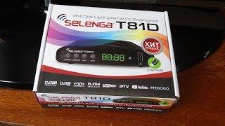 Цифровая TV приставка SELENGA T81D рабочая лошадка