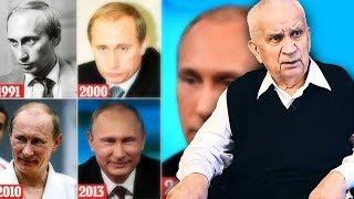 Зазнобин В. М.  О Путине
