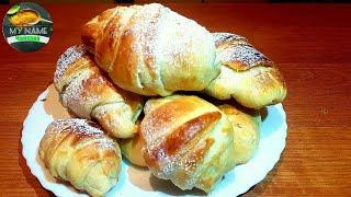 Французские круассаны☆Очень вкусный и быстрый рецепт круассанов☆Чайхана