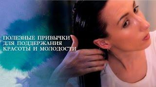 видео Лифтинг для волос