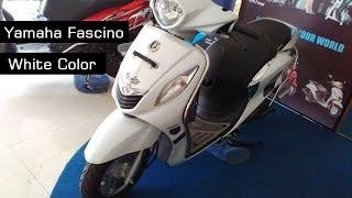 Yamaha Fascino Haute white Color At Showroom   2017   India