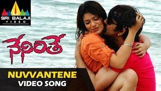 Neninthe Video Songs | Nuvvantene Video Song | Ravi Teja, Siya | Sri Balaji Video