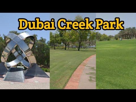 Creek Park Dubai 2021 || Dubai Creek park|| Dubai Parks 2021