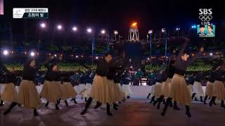 Jambinai - Time of Extinction (Olympic Closing Ceremony 2018)