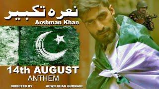 Nara Takbeer | Arshman Khan & Maryam Younus | Official Anthem |14 August 2020