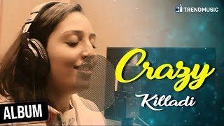 Valentine's Day Special   Crazy Killadi Tamil Album Song   Sai Bhaskar   TrendMusic