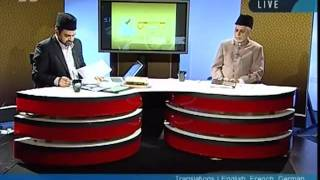 The Holy Prophets (saw) father died after his birth! Proof-persented by khalid Qadiani.flv
