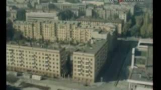Волгоград 80-х годов (Volgograd 1980)