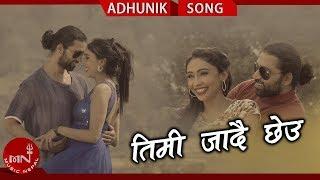Timi Jadai Chheu - Sushil Pangeni Ft. Ranjan & Usha | New Nepali Adhunik Song 2018/2075