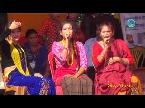 Lalupate Nugeyo bhui tira Live Dohori on Devchuli Mahotsab 2073