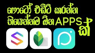 Best & Ever Photo Editing 3 Android Apps in Sinhala 2019