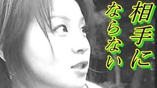 モヤさま大橋未歩アナ退社前に理由を話してた!? 大橋未歩 検索動画 15