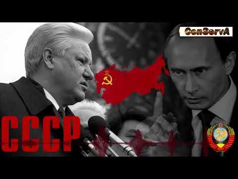 РФ признаёт граждане СССР мигрантами на оккупированной территории!