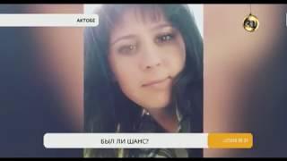 В Актобе родные умершей молодой женщины винят врачей в халатности