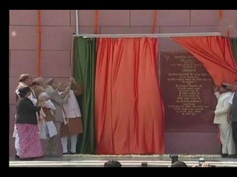 In Graphics: BJP Gets A New Address; BJP has Democracy in his soul, Spirit Of New Office I
